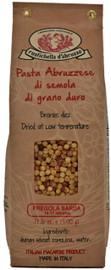 Rustichella D'Abruzzo Fregola Sarsa 1.1Lbs
