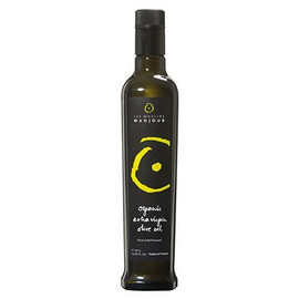 Les Moulins Mahjoub Extra Virgin Olive Oil 1Liter