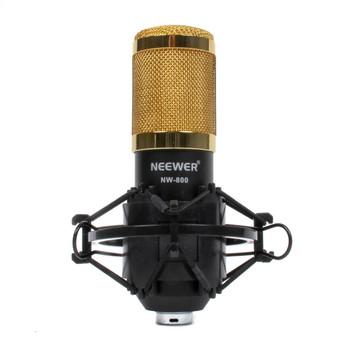 Neewar Large Diaphragm Condenser w/ Shock-Mount Microphone x3835 (USED)