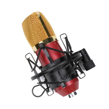 Neewar Large Diaphragm Condenser w/ Shock-Mount Microphone in Red x3836 (USED)