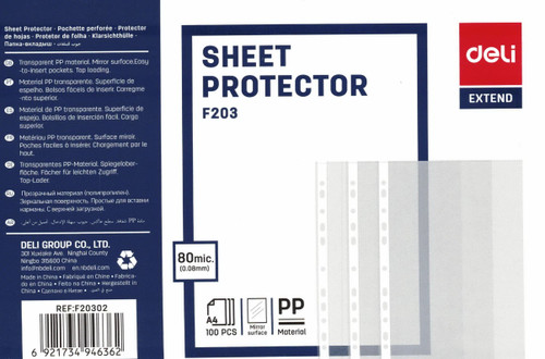 Heavy Duty Sheet Protectors