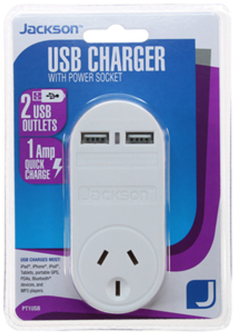 2 Outlet USB Charger with Mains Power Outlet