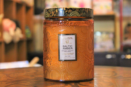Large Embossed Glass Jar - Baltic Amber