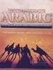 Intermediate Arabic (Study Guide Of Arabic Terms,Principles & Benefits)