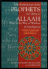 The Metholody Of The Prophet in Calling To Allah - Shaykh Rabee' al Madkhalee