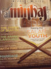 AL-MINHAAJ MAGAZINE ( MAY 2015 / 2ND ISSUE )