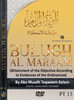 Bulugh Al-Maraam – Pt.1 To 15 (Attainment of the Objective According to Evidences of the Ordinances) By Abu Muadh Taqweem Aslam