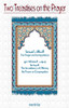 "TWO TREATISE ON THE PRAYER""(The Prayer and It's Importance & The Incumbency Of Offering the Prayer In Congregation) By Shaykh Abdul Aziz Bin Baaz"