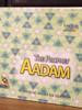 The prophet Aadam by  Darul kitab Publications