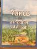 Yunus(A Prophet Of Allaah) By Darul Kitab Publication