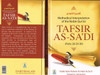 Tafsir As-Sa'di (Parts 28,29,30) By Shaykh Abdur Rahman As-Sa'di