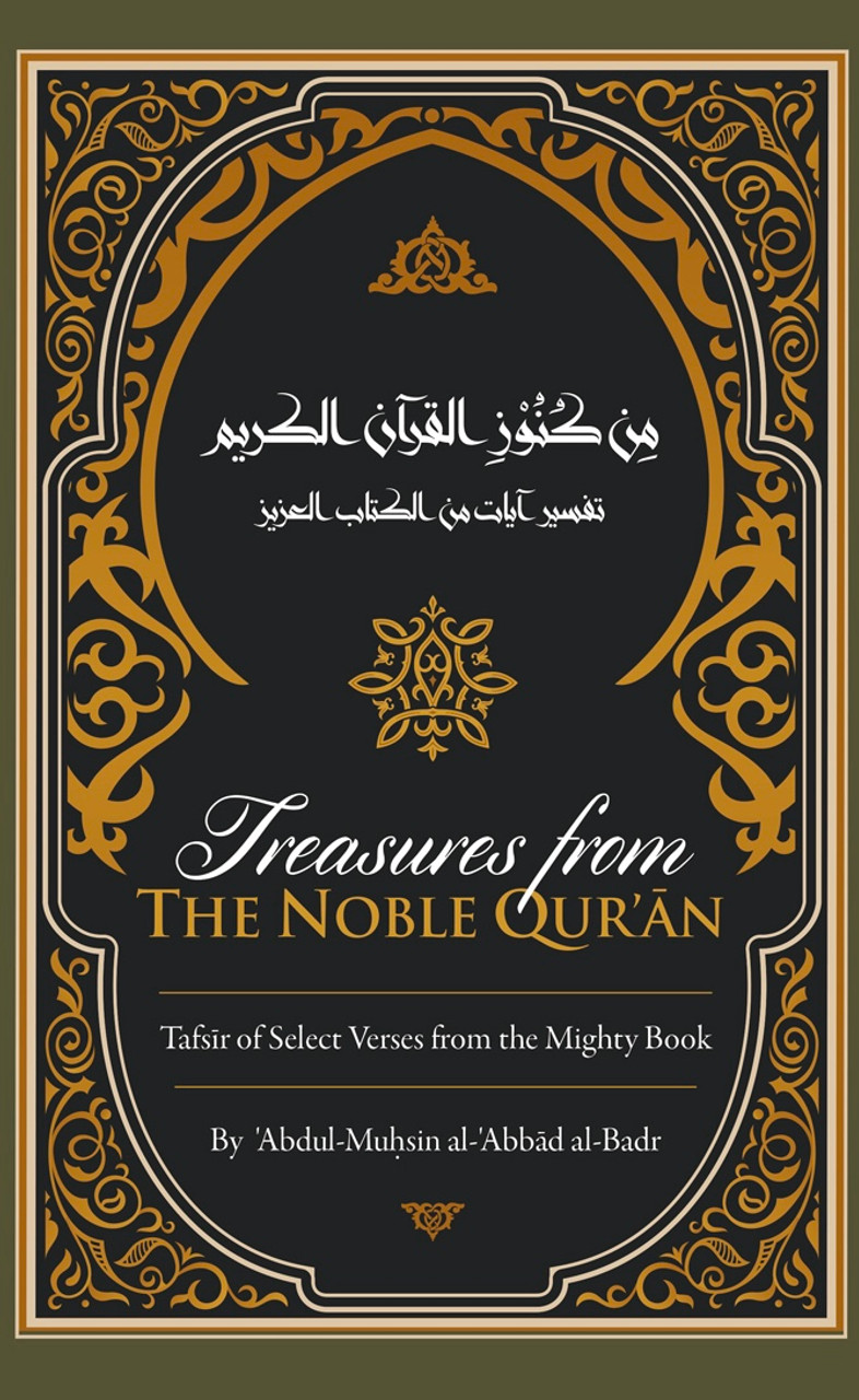 Treasures From The Noble Qur'an (Tafsir Of Select Verses