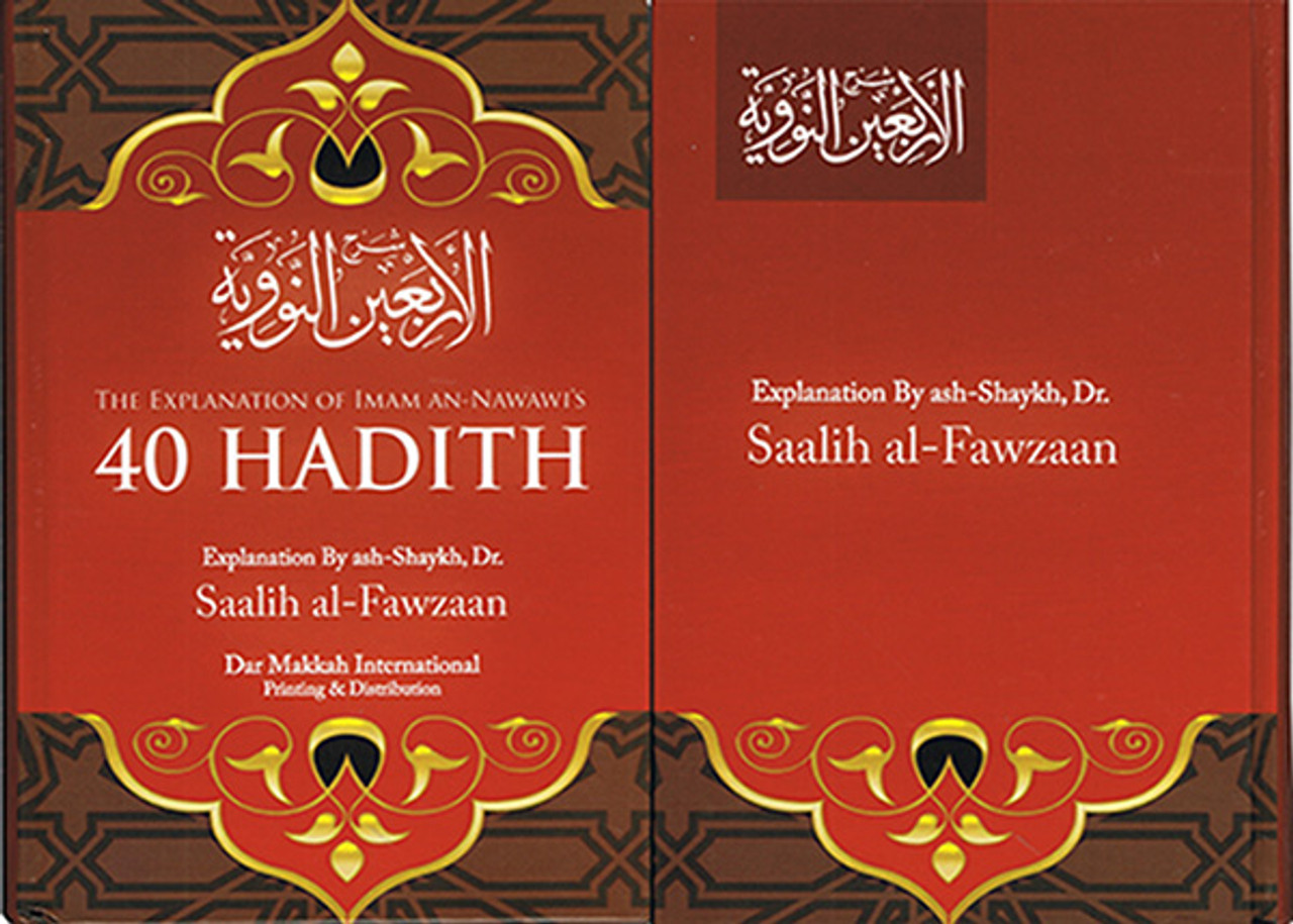 Tonight's 40 Aḥadīth Class (Sunday, June 13th, 2010)