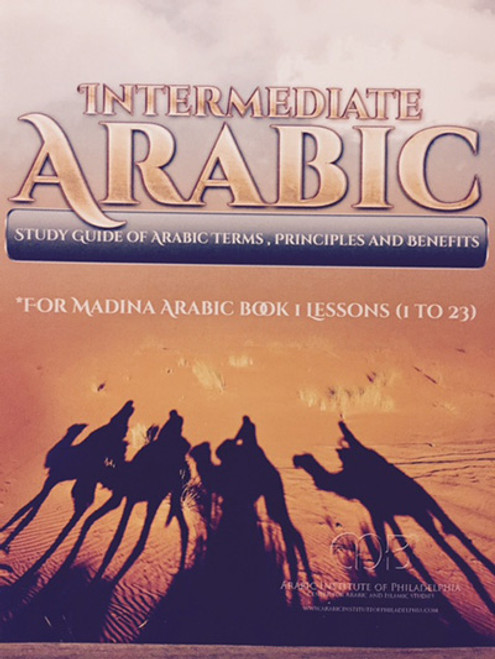 Intermediate Arabic (Study Guide Of Arabic Terms,Principles & Benefits)