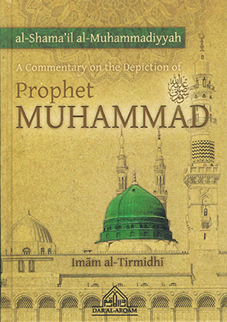 A Commentary on the Depiction of Prophet Muhammad (al-Shama'il al-Muhammadiyyah)-Imam al-Tirmidhi