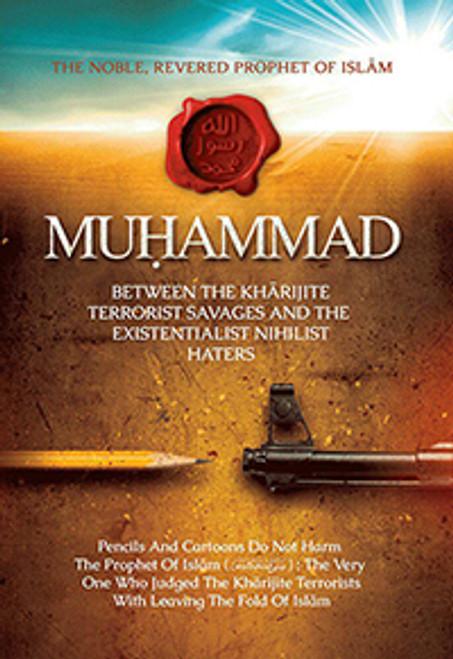 The Noble, Revered Prophet of Islam, Muhammad