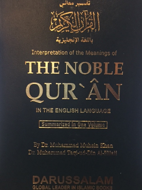Noble Qur'aan (Small) - Pkt. Size / PB
