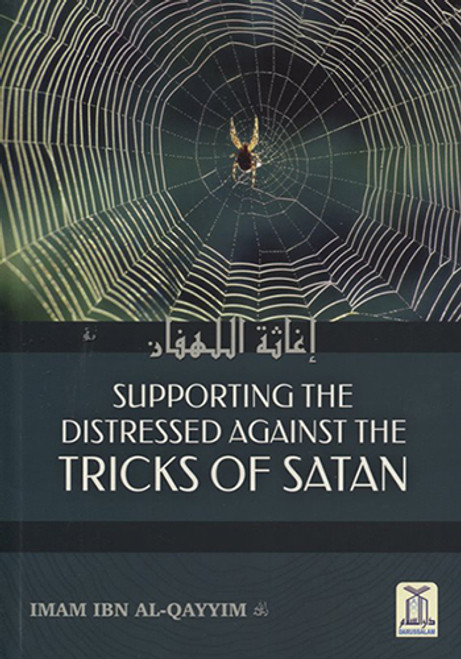 Supporting The Distressed Against The Tricks Of Satan- Ibn al-Qayyim
