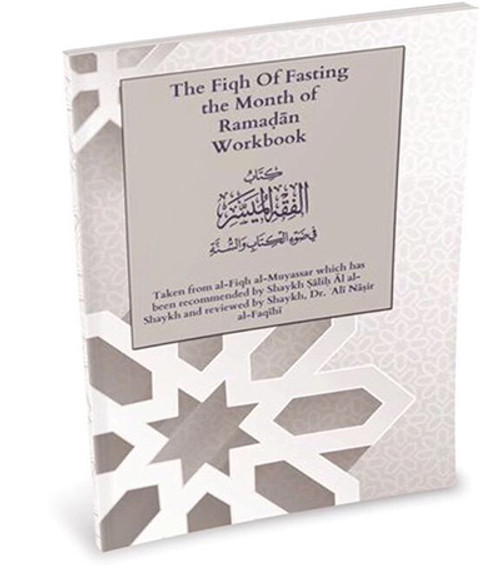 The Fiqh Of Fasting ( The Month Of Ramadan Workbook) - Translated By Hikmah Publication