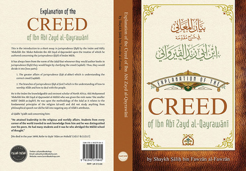 Explanation of the Creed of ibn Abī Zayd  al-Qayrawānī - Shaykh Saalih al-Fawzaan