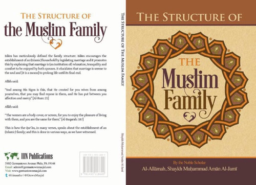 The Structure Of The Muslim Family By Shaykh Muhammad Amaan al-Jamee