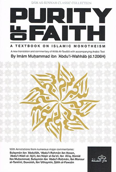 Purity of Faith ( A Textbook On Islamic Monotheism) - Imam Muhammad ibn Abdul Wahhab