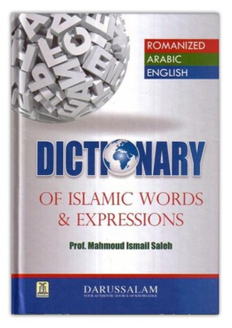 Dictionary Of Islamic Words & Expressions by Darussalam
