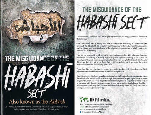 The Misguidance of the Habashi Sect Also Known as the Ahbash By Anwar Wright