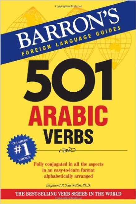 501 Arabic Verbs: Fully Conjugated in All Forms Bilingual Edition