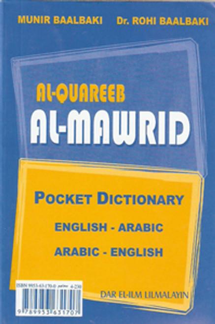 AL-MAWRID AL-QAUREEB (POCKET SIZE ARABIC-ENGLISH, ENGLISH-ARABIC DICTIONARY)