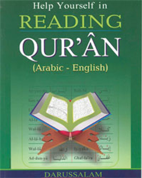 HELP YOURSELF IN READING THE QUR'AAN-Darussalam