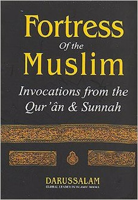 Fortress of the Muslim (Enlish-Pocket Size) -Darussalam