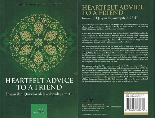 Heartfelt Advice to a Friend By Imam Ibn Qayyim al-Jawziyyah (d.751H)