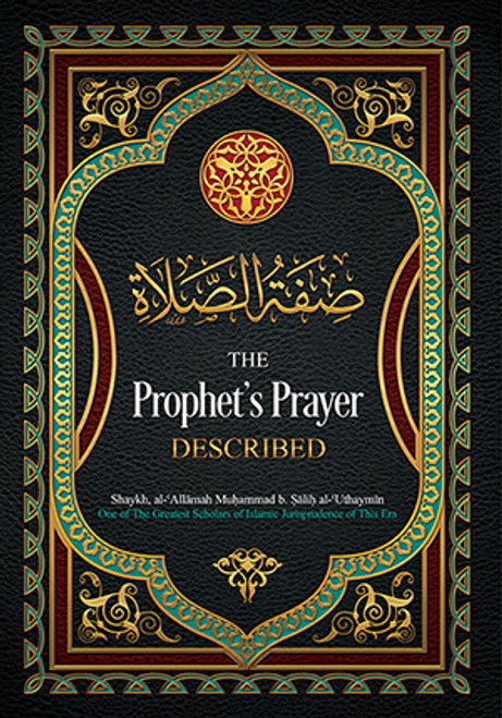 The Prophet's Prayer Described By Imam Muhammad al-ʿUthaymīn
