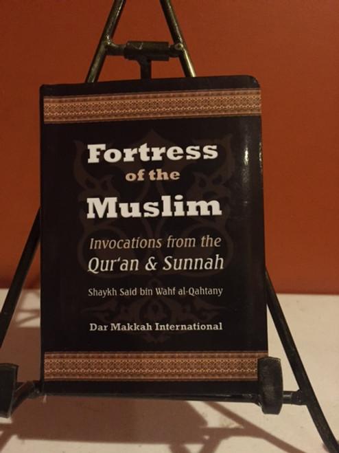 Fortress of the Muslim (Enlish-Pocket Size) -Hardback / Dar Makkah