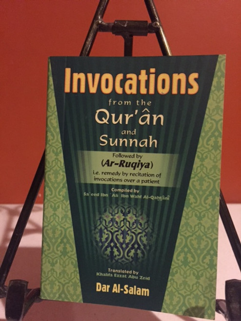 Invocations From Thr Qur'an and Sunnah (Ar-Ruqiya)-Pkt. Size / Paperback
