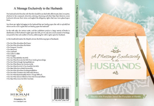A Message Exclusively To The Husbands By Jamal al-Harithi