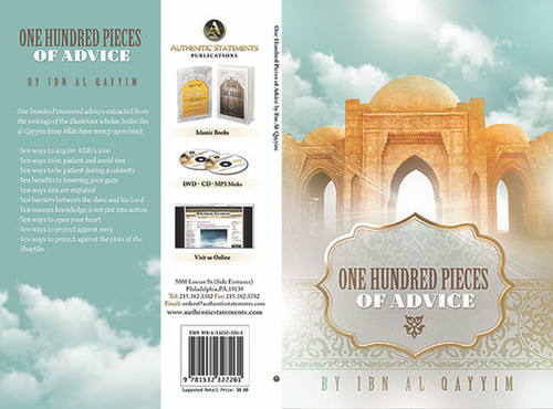 One Hundred Pieces Of Advice By Ibn al-Qayyim