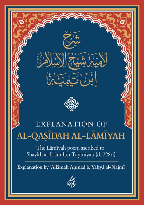 Explanation Of Al-Qasidah Al-Lamiyah By Shaykh Ahmad al-Najmi
