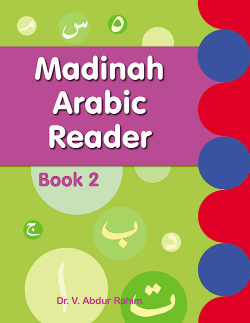 Madinah Arabic Reader Book 2- Author / Translator: Dr. V. Abdur Rahim