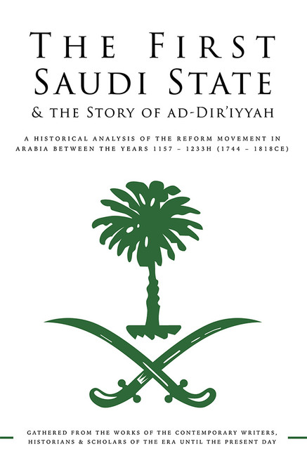 The First Saudi State & The Story of Ad-Dir'iyyah - Salafi Publication