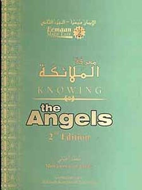 Knowing The Angels (Eemaan Series / Book 2) -Muhammad al-Jibaly