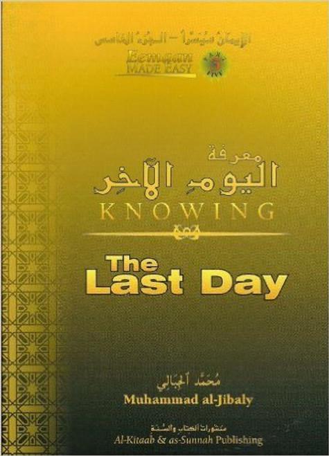 Knowing The Last Day (Eemaan Series / Book 5) -Muhammad al-Jibaly