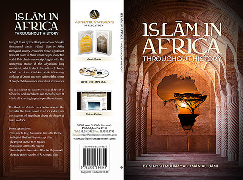 Islam In Africa Throughout History-Shaykh Muhammad Aman Al-Jami