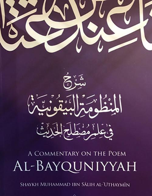 A Commentary On The Poem Al-Bayquniyyah -Shaykh Muhammad al-Uthaymin