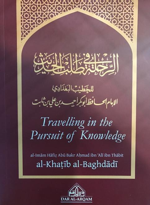 Travelling In The Pursuit Of Knowledge By Al-Khatib al-Baghdadi