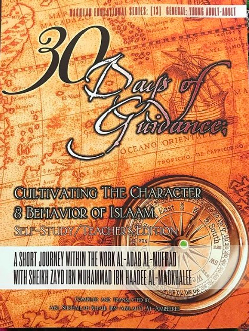 30 Days of Guidance: Cultivating The Character & Behavior of Islaam – A Short Journey through the work al-Adab al-Mufrad [Self-Study/Teacher's Edition]