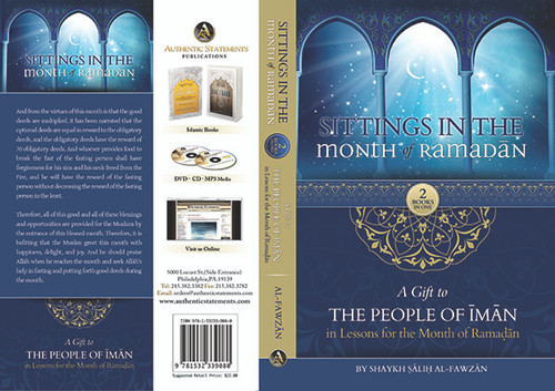 Sittings In The Month Of Ramadan & A Gift To The People Of Iman In Lessons For The Month Of Ramadan(SoftBack) By Shaykh Saalih al-Fawzaan