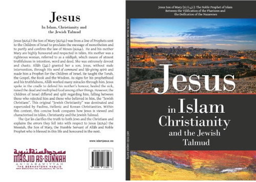 Jesus in Islam, Christianity and the Jewish Talmud  By Abu Iyaad Amjad Rafiq