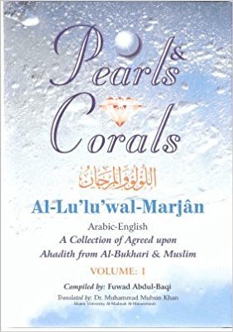 Al-Lulu Wal Marjan - Pearls & Corals (2 Vol. Set)